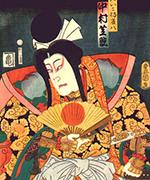 Iwasaki - Kỹ nữ danh tiếng của xứ sở hoa anh đào